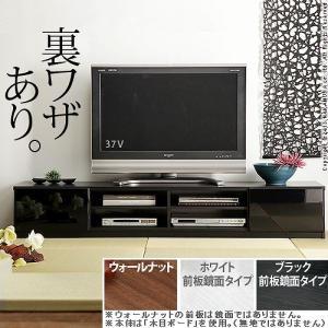 テレビ台 ローボード 背面収納 TVボード  幅180cm テレビボード テレビ台 ローボード|crescent