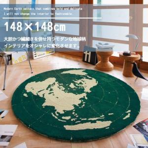 世界地図をモチーフにしたラグ 148×148 丸い 円形 まるい ラグ ホットカーペット対応 防ダニ加工|crescent