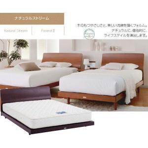 ベッド シングル シングルベッド レッグタイプ パサースト フレームのみ ハイ/ロータイプ  アスリープ アイシン精機 トヨタベッド|crescent