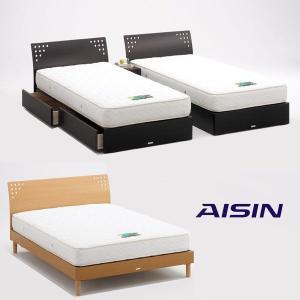 ベッド シングル アイシン精機 シングルベッド/ドロアー 引出付き タイプ フレームのみ ラリア|crescent