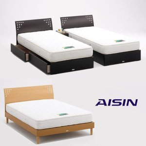 ASLEEP(アスリープ)  ベッド シングル シングルベッド ベーシック 引出無し フレームのみ  アイシン精機|crescent
