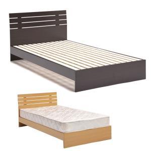 ベッド シングルベッド お買い得 2色 すのこ仕様 フレームのみ ベッド シンプル スマートデザイン GMK-bedfrm crescent