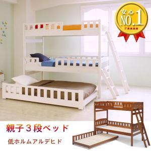 3段ベッド 三段ベット OK OKB 低ホルムアルデヒド |crescent