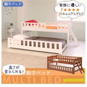 コンパクト2段ベッド 2段ベット 大型配送便 低ホルムアルデヒド ホワイトウォッシュ ブラウン ツインベッド|crescent