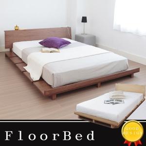 ベッド シングル モダンフロアーベッド シングルベッド GOK 低ホルムアルデヒド |crescent
