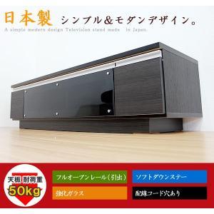 テレビ台 ローボード 幅150cm ナチュラル/ホワイト/ブラウン ダークグレー  シンプルモダン リビングボード テレビボード GMK-tv|crescent