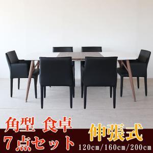 伸長式ダイニングテーブルセット 7点 角型 スチール脚 120cm/160cm/200cm  ツートン ホワイト ブラウン YHC-Y|crescent