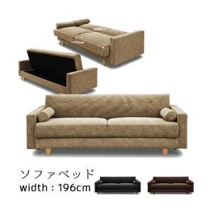 3人掛けソファーベッド 幅196cm 座面下収納付き ソファベッド ソファーベット ソファベット 3P ソファー シンプルデザイン SSG|crescent