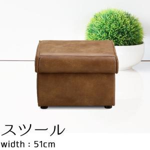 オットマンスツール 幅51cm レザーファブリック ソファ 1人掛け ブラウン キャメル ミッドセンチュリー 北欧 モダン  GMK-sofa|crescent