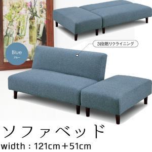 ソファベッド 幅172cm コンパクト 2人掛けソファ+オットマンスツール ファブリック ソファ 2人掛け ブルー レッド SSG|crescent