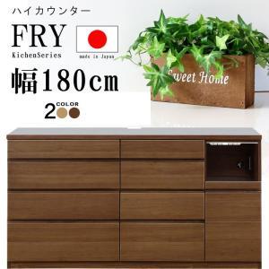キッチンカウンター 幅180cm 日本製 アルミ柄のメラミン天板で耐久性抜群! 高さ95cmのハイカウンター仕様で作業もしやすい設計! SSG|crescent