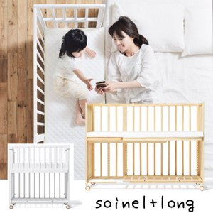 ベビー ベッド 添い寝ベッド 送料無料 そいねーる+ロング ベビーベッド 安全|crescent