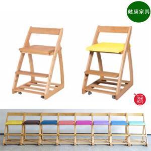 学習椅子 日本製 杉工場 子供椅子木の温もりと環境に優しいチェア♪ 健康家具 自然塗料 特選|crescent