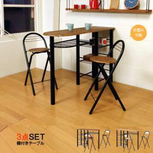 カウンターテーブル 3点セット チェア2脚付き 幅120cm ハイテーブルセット カウンターテーブル チェア セット   t002-m040-  限界 crescent