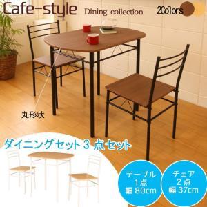 ダイニング3点セット テーブル幅80cm ブラウン ナチュラル テーブル1点 チェア2点 ダイニングテーブル 限界価格 クーポン除外品 t002-m040- (soun)|crescent