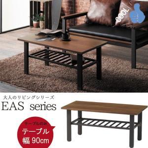 センターテーブルのみ 幅90cm スチール製 ブラック/ブラウン 天然木 パイン テーブル スタイリッシュ  t002-m040-  限界|crescent