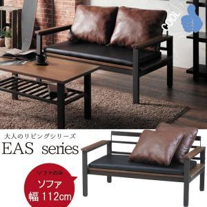 ソファのみ 幅112cm スチール製 ブラック/ブラウン 天然木 パイン ソファベンチ スタイリッシュ  t002-m040- (soun) 限界|crescent
