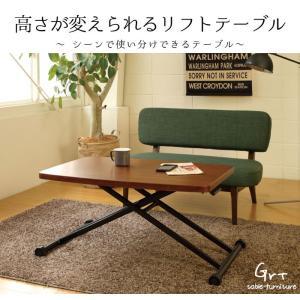 リフトテーブルのみ 幅120cm 高さ25〜69.5cm 長方形 ダークブラウン/ブラック ガス圧式昇降機能  t002-m040- (soun)|crescent