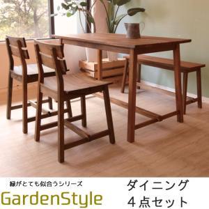ダイニングテーブル4点セット 幅120cm マホガニー無垢材  オイル塗装 ブラウン t002-m040- crescent