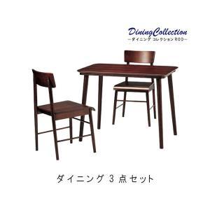 ダイニング3点セット テーブル幅90cm ダークブラウン  テーブル1点 チェア2脚 長方形 ダイニングテーブル 限界価格 クーポン除外品 t002-m040- (soun)|crescent