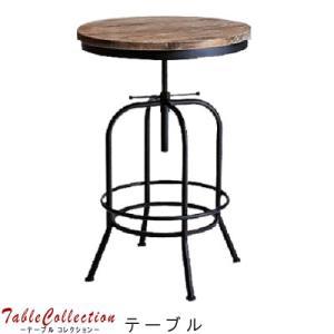 カウンターテーブルのみ 幅60cm スチール製 ブラック/ブラウン ビンテージ風 モダン インダストリアル  t002-m045-(soun) 限界 crescent