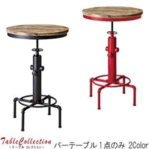 カウンターテーブルのみ 幅60cm スチール製 レッド ブラック モダン インダストリアル メーカー直送  t002-m045-(soun) 限界 crescent