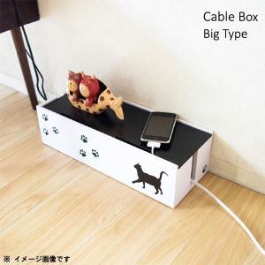 猫のケーブルボックス大のみ ビッグサイズ 黒猫シリーズ 幅40cm 奥行15cm 高さ11cm 配線...