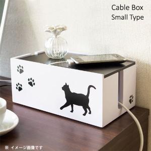 猫のケーブルボックス小のみ Sサイズ 黒猫シリーズ 幅25cm 奥行15cm 高さ11cm デスク上...