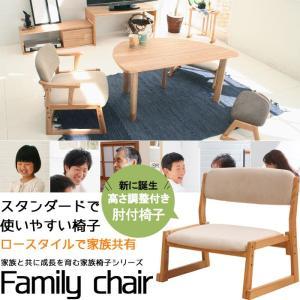 座椅子 スタッキング可能 座面高さ調整可能 アッシュ材 家族チェアー 大人椅子 祖母チェア|crescent