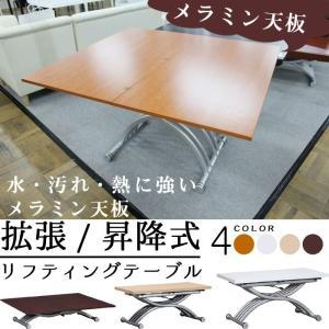 リフティングテーブル 幅110cm メラミン天板で傷、水、耐熱に強い! 昇降式 天板伸長 伸張 拡張式 ローテーブル リビングテーブル SYHC 特選 開梱設置送料無料|crescent