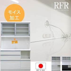 食器棚 幅120cm レンジボード  高さ195cm 2色 スライド 引き戸 日本製食器棚 国産品 レンジ台 SYHC 特選 開梱設置送料無料|crescent