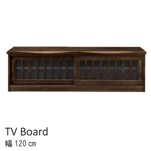 TVボード 幅120cm テレビボード スライド扉 オーク材 天然木 40型テレビ対応 テレビ台 TV台 リビング家具  和風 和モダン 送料無料|crescent