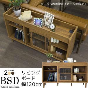 リビングボード 幅120cm ナチュラル ブラウン 日本製 シンプルデザイン 北欧テイスト キャビネット リビングボード サイドボード|crescent