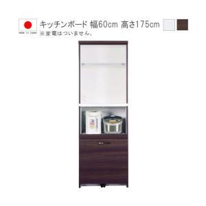 キッチンボード 幅60cm 高さ175cm ホワイト ダーク ゴミ箱収納 ゴミ箱付き 日本製 国産品  限界価格 クーポン除外品 SYHC 開梱設置|crescent