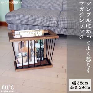マガジンラック ブラック タモ材 アイアン リビング収納 リビング家具 便利 人気 シンプル かっこいい かっこイイ カッコイイ|crescent