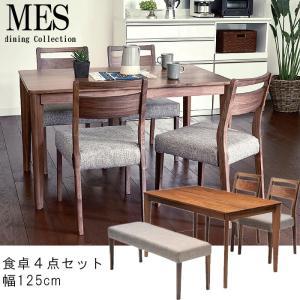 ダイニングセット 4点セット テーブル125cm×1 椅子×2 ベンチ×1 ウォールナット無垢材 ウォルナット WN|crescent