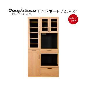 レンジボード キッチンボード 幅100cm 高さ190cm 上下分割式一部組立品 ウォールナット ホワイトオーク 食器棚 日本製 SOK 開梱設置送料無料 レグナテック|crescent