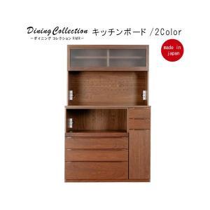 キッチンボード 幅120cm 高さ190cm 上下分割式一部組立品 コンセント付き ウォールナット ホワイトオーク 食器棚 日本製 SOK 開梱設置送料無料|crescent
