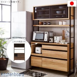 キッチンボード 幅123.7cm 高さ196cm ナチュラル ブラウン レンジボード カップボード 食器棚 SOK 開梱設置送料無料|crescent