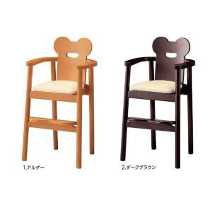 隠れミッキー?シルエットの可愛い 子供椅子  ダイニングチェア ベビーチェア ダイニングチェアー 子供椅子|crescent