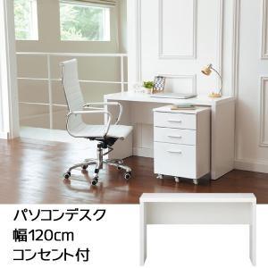 パソコンデスク デスク ホワイト PCデスク 机 PC机 パソコン机 オフィスデスク 白家具 白い家具 白いデスク 限界価格 クーポン除外品 t002-m039-188417|crescent