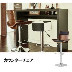 カウンターチェア カウンターチェアー キッチンカウンターチェア ハイスツール スツール すつーる チェアいす イス 椅子 限界価格 クーポン除外品|crescent