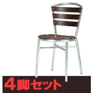 アルミチェア 4脚セット 同色  屋外使用可能 スタッキングチェア、椅子、ダイニングチェア アルミ製 t002-m040-  tekou-alp40c 限界|crescent