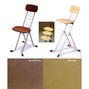 座面高6段階簡単調整の出来るデザインがお洒落なチェア。薄さ13cmに折りたためるコンパクトチェア 6段階調整、折り畳み式チェア|crescent