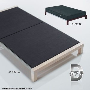 ベッドフレーム ダブル ヘッドレス フラット|crescent