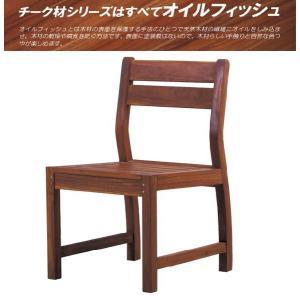 チェア 肘無し チェア、椅子、ダイニングチェア チーク無垢材 オイルフィッシュ エクステリア ガーデン  t002-m040- 限界|crescent