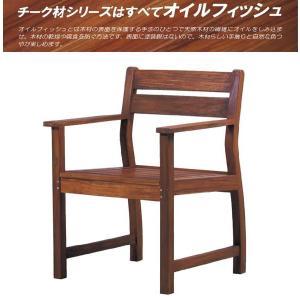 チェア 肘付き チェア、椅子、アームチェア、ダイニングチェア チーク無垢材 オイルフィッシュ エクステリア ガーデン  t002-m040- 限界|crescent