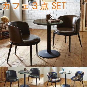 コーヒーテーブル3点セット テーブル+椅子2脚 cafe カフェ テーブル3点セット SET ブラウン グレー パッチワーク 北欧 GMK-dtset|crescent