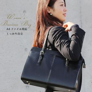 レディースビジネスバッグ リクルートバッグ 就職活動 就活 面接用 通勤用 レディースビジネスバック A4ファイル対応 送料無料 あすつく|crescent