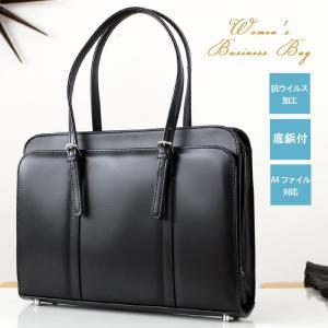 レディースビジネスバッグ リクルートバッグ 就職活動 就活 面接用 通勤用 レディースビジネスバック A4ファイル対応  あすつく 特選|crescent